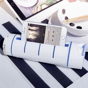 爱德利斯YH-239二代多功能手机支架杯创意水杯带自拍蓝牙音响包邮