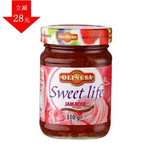 欧洲进口 Olinesa 欧利美食 玫瑰果酱 310g *2瓶