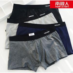 南极人4条装男士舒适透气素色烫平角内裤(黑色/藏青/深灰/浅灰)