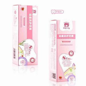 红色小象幼童优护牙膏(2-6岁)(草莓味)