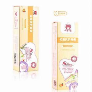 红色小象幼童优护牙膏(2-6岁)(甜橙味)