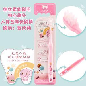 红色小象幼儿清洁牙刷1-3岁乳牙刷细丝软毛小刷头长刷柄