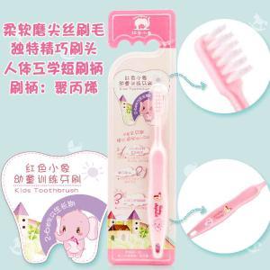 红色小象幼童训练牙刷2-6岁乳牙生长期柔软刷毛小巧刷头短小刷柄