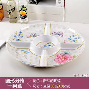 SHALL/希尔 美耐皿分格时尚糖果盘 欧式多格干果盘 水果盘零食盘