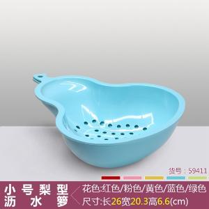 SHALL\爱心小号置物盘水果盘干果盘欧式时尚创意糖果盘
