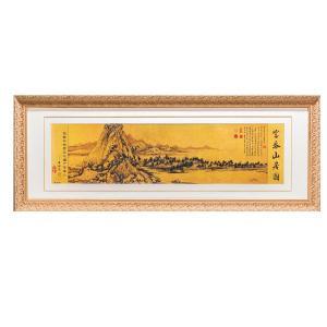 《富春山居图》典藏金箔画