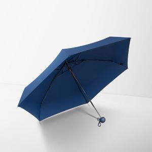 BANANA UNDER蕉下膠囊迷你雨傘遮陽傘