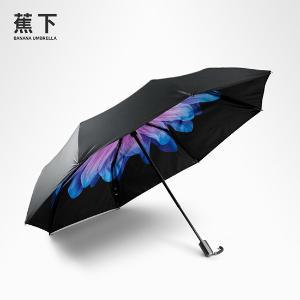 BANANA UNDER蕉下琉璃防曬小黑傘女紫外線遮陽太陽傘晴雨傘