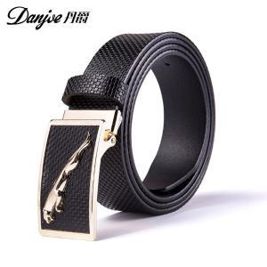 丹爵 男士牛皮皮带商务休闲皮带时尚简约大方腰带礼盒装  皮带43