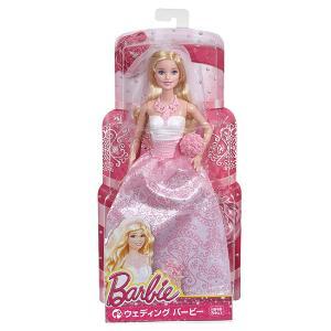 正品Barbie 芭比娃娃之新娘芭比CFF37 女孩六一儿童礼物玩具