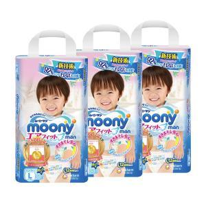 3件装-Moony 拉拉裤男 L44(9-14kg)
