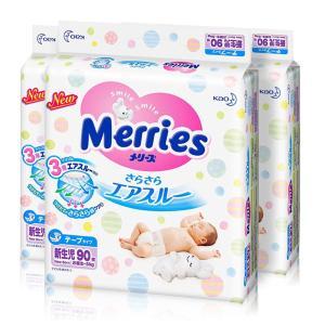 3件装-Merries花王 纸尿裤 NB90 (0-5KG)