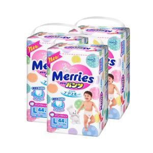 3件装-Merries花王 拉拉裤纸尿裤 L44