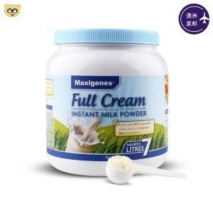 (2袋装)新西兰Maxigenes美可卓蓝胖子全脂高钙奶粉