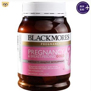 澳大利亚Blackmores澳佳宝孕妇孕前孕期哺乳黄金营养素 180粒