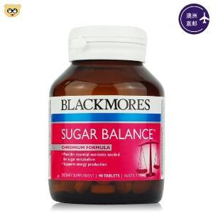(2瓶装)澳佳宝Blackmores澳佳宝血糖灵血糖平衡片90粒