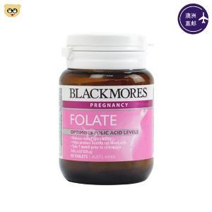(2瓶装)澳大利亚Blackmores澳佳宝孕期营养天然叶酸(90片/瓶)