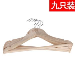 美居客儿童版香樟木衣架9只装