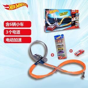 美泰风火轮hotwheels电动立体回旋赛道X2586生日礼物男孩玩具