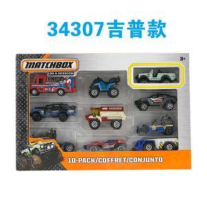 美泰火柴盒matchbox城市英雄合金小车10辆装车模模型男孩儿童玩具