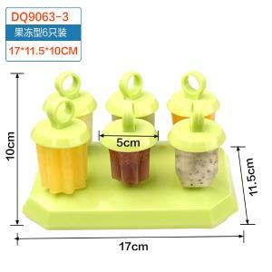 宝优妮自制雪糕创意儿童冰淇淋盒无毒可爱冰棍模具DQ9063-3果冻型