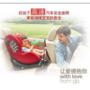 好孩子儿童汽车高速安全座椅