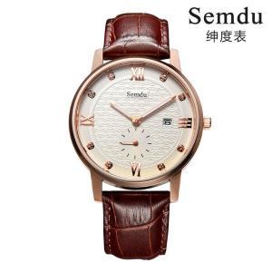 绅度Semdu时尚镶钻学生日历手表商务日历腕表皮带进口石英男表