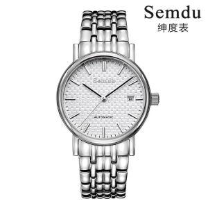 绅度Semdu经典商务手表时尚休闲日历腕表钢带全自动自动机械男表