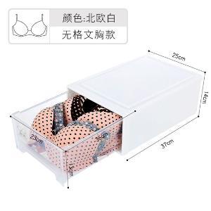 艾多单只装抽屉式内衣收纳盒文胸内裤袜子分类格子收纳箱