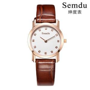 绅度手表情侣对表学生超薄手表时尚腕表真皮石英女表SD9001LRSZ