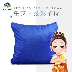 乐芝泰国炫彩抱枕天然乳胶枕