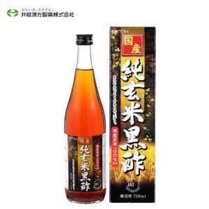 日本进口ITOH井藤汉方酸醋风味饮料玄米黑醋720ml