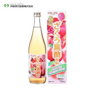 日本进口ITOH井藤汉方酸醋风味饮料石榴味720ml