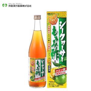 日本进口ITOH井藤汉方酸醋风味饮料柑橘味720ml