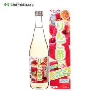日本进口ITOH井藤汉方酸醋风味饮料苹果味720ml