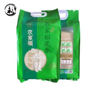 农家稻五常稻花香米10KG公益