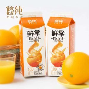 悠纯 新品鲜拿橙汁果汁饮品360mlx6盒 新鲜食材 江浙沪皖发货