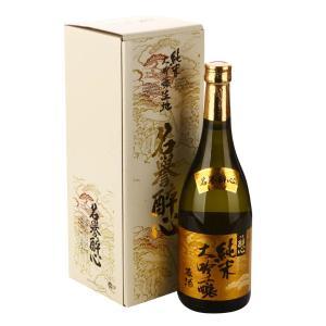 醉心山根醉心生地名誉清酒(日本原装纯米大吟酿720ml)