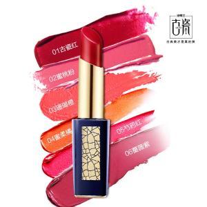 诗蒂兰古瓷丝绒丰盈唇膏 小篮管 口红彩妆持久保湿 滋润6色