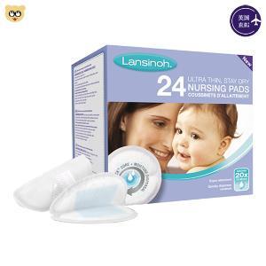 (2盒装)美国Lansinoh防渗/防溢乳垫24片一次性超薄轻薄透气吸水