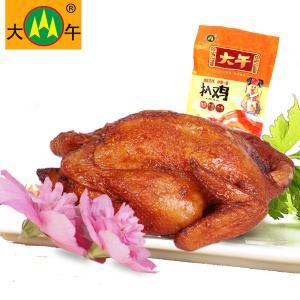 大午扒鸡500克河北保定特产真空包装清真肉类熟食小吃美食