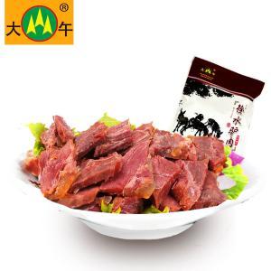 大午175g*4徐水五香驴肉保定特产卤味熟食小吃真空包装