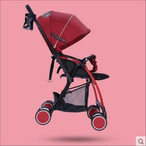 Pouch超轻便婴儿手推车儿童伞车折叠便携可坐躺双向宝宝bb车 A08