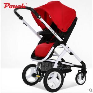 Pouch婴儿推车高景观婴儿车可坐可躺折叠宝宝推车儿童推车E89