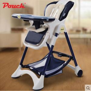 Pouch欧式婴儿餐椅K05儿童多功能宝宝餐椅可折叠便携式吃饭座椅