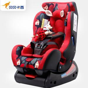 贝贝卡西汽车儿童安全座椅0-6岁宝宝婴儿车载坐椅 LB718