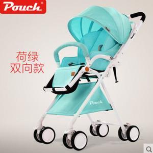 pouch婴儿推车A06超轻便携高景观可坐可躺避震伞车折叠宝宝婴儿车