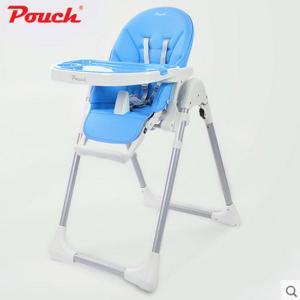 pouch儿童餐椅多功能便携可折叠婴儿餐椅宝宝餐椅K06