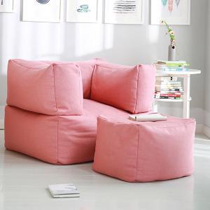 懒人沙发单人回型沙发创意布艺粉色成人小号沙发床