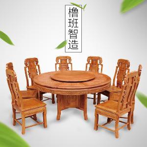 橹班智造刺猬紫檀象头餐桌组